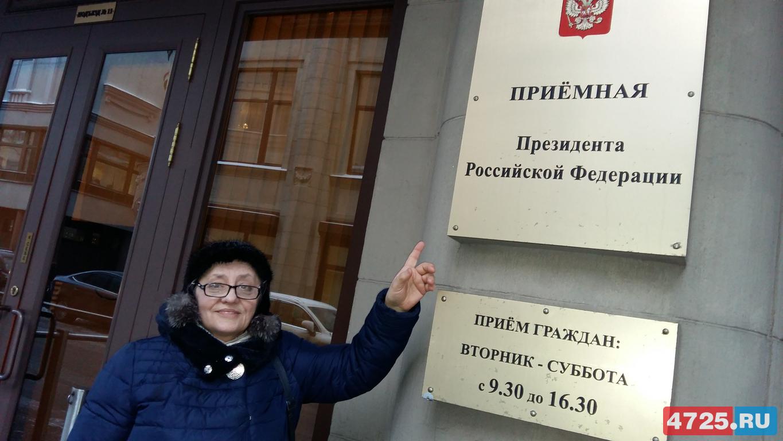 работа в россии старый оскол